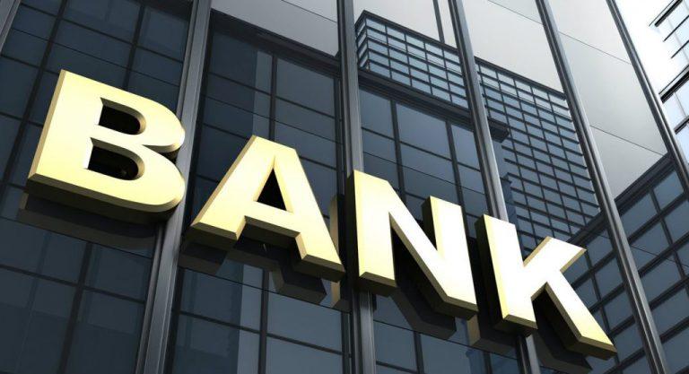 چابک سازی و مولد سازی دارایی ها در بانک رفاه کارگران