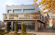 افزایش ۹۶۰درصدی سود بانک پاسارگاد