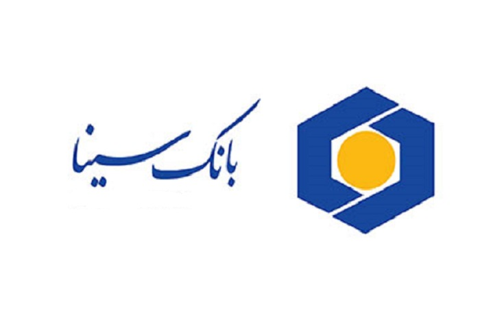 Image result for بانک سینا