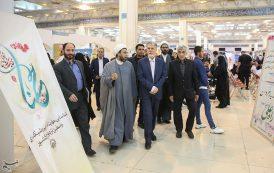 بازدید وزیر ارشاد از نمایشگاه بین المللی قرآن