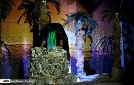 نمایش مذهبی « مرثیه عشق »