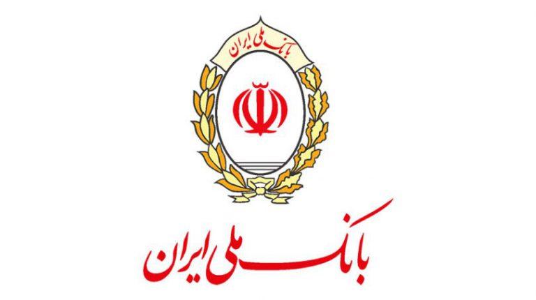 هشدار بانک ملی ایران نسبت به کلاهبرداری افراد سودجو از اپلیکیشن ۶۰
