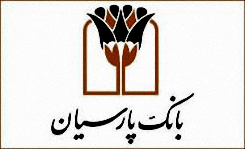 برنامه واگذاری سهام ایران خودرو به بانک پارسیان