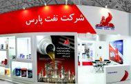 افزایش قیمت روانکارهای بنزینی و دیزلی نفت پارس