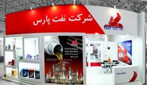 تعلیق نماد معاملاتی نفت پارس تا ۱۷ روز آینده