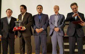 دریافت تندیس ستاره روابط عمومی در فولاد آلیاژی ایران
