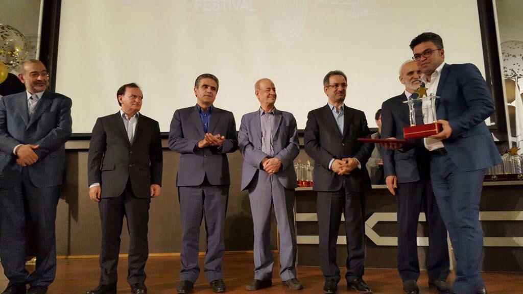 درخشش ستاره طلایی روابط عمومی ایران بر سینه روابط عمومی شرکت فولاد هرمزگان