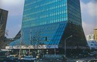 کمک ۱۰ میلیارد ریالی بانک تجارت در گلریزان ستاد دیه