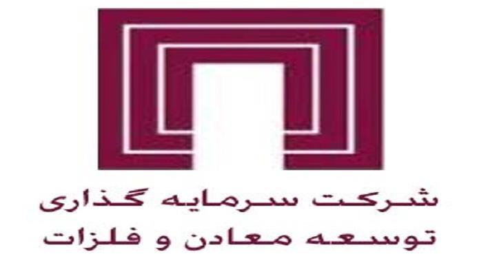 مجمع سالانه نماد «ومعادن» ۱۹ تیر برگزار میشود
