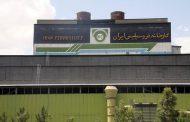 فروش محصولات فروسیلیس ایران در مدار افزایشی
