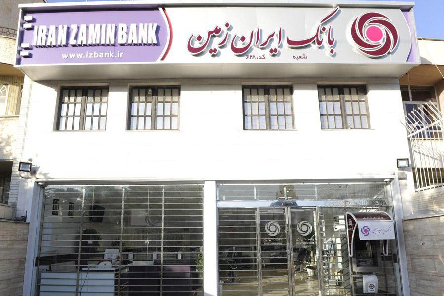 بانکداری دیجیتال امکان رقابت بانکهای کوچک و بزرگ را ممکن میکند