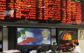 محدودیتهای قانون بازارپایه بررسی شد