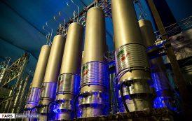 نمایشگاه دستاوردهای «هستهای و هوافضا» درکردستان