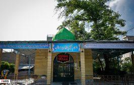 امامزاده های شمال تهران