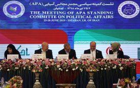 نشست کمیته سیاسی مجمع مجالس آسیایی - اصفهان