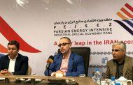 واگذاری زمین برای ساخت واحد آلومینا در منطقه ویژه پارسیان
