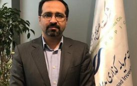 راه اندازی صندوق بازارگردانی فارس