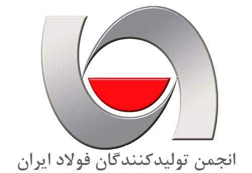 سیاستگذاران به مزیت صادراتی فولاد ایران توجه کنند