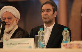 تکمیل جعبه ابزارهای مالی بازار سرمایه ایران