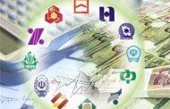 اجرای سیاستهای ماه شمار کردن سود بانکها