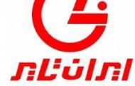ایران تایر مجوز افزایش نرخ گرفت