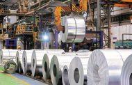 کاهش ۱۳۴ درصدی سود خالص شرکت نورد و تولید قطعات فولادی