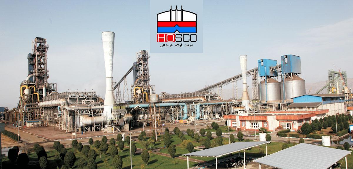 برگزاری دومین گرده همایی تولید کنندگان آهن و فولاد ایران