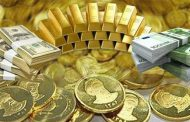 قیمت طلا، قیمت دلار، قیمت سکه و قیمت ارز امروز ۲۲ تیر ۹۸
