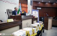 اعلام رأی متهمین پرونده « شرکت پدیده »