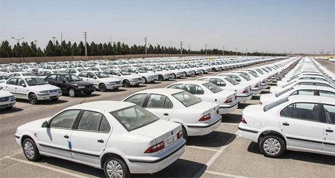 تحویل ۲۰ هزار خودرو دپو شده به مشتریان