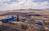 افزایش ۶۳ درصدی سود خالص فولاد ارفع در سه ماه ابتدایی سال۹۸
