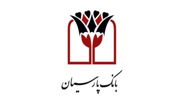 مجمع بانک پارسیان به ۷مرداد موکول شد