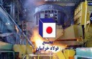 روند رو به رشد تولید محصولات فولادی