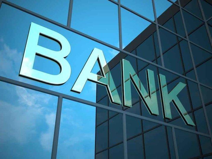 سامانه معین بانک رفاه در راستای مدیریت عملیات بانکی