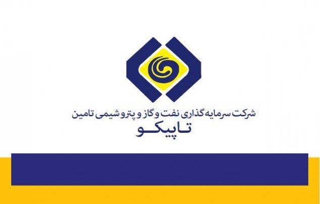 «تاپیکو» در مهرماه ۹۹ از محل واگذاری سهام درآمدی کسب نکرد