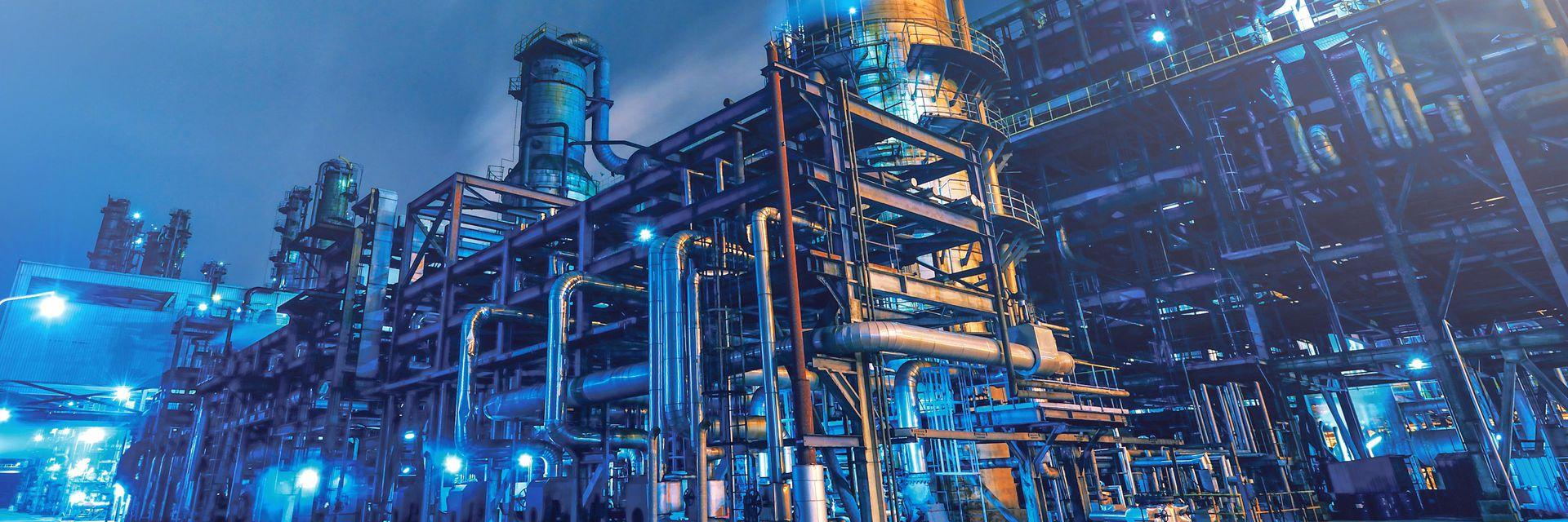 شرکت سرمايهگذاري صنايع شيميايي ايران