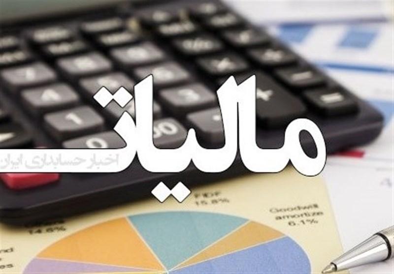 سهم ۶۱ درصدی صنعت در پرداخت مالیات