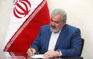 علیآبادی مدیرعامل جدید ایران خودرو می شود