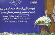 فولاد مبارکه یکی از دستآوردهای پرخیر و برکت جمهوری اسلامی ایران