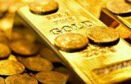 قیمت طلا و سکه با کاهش همراه شد+جدول قیمت