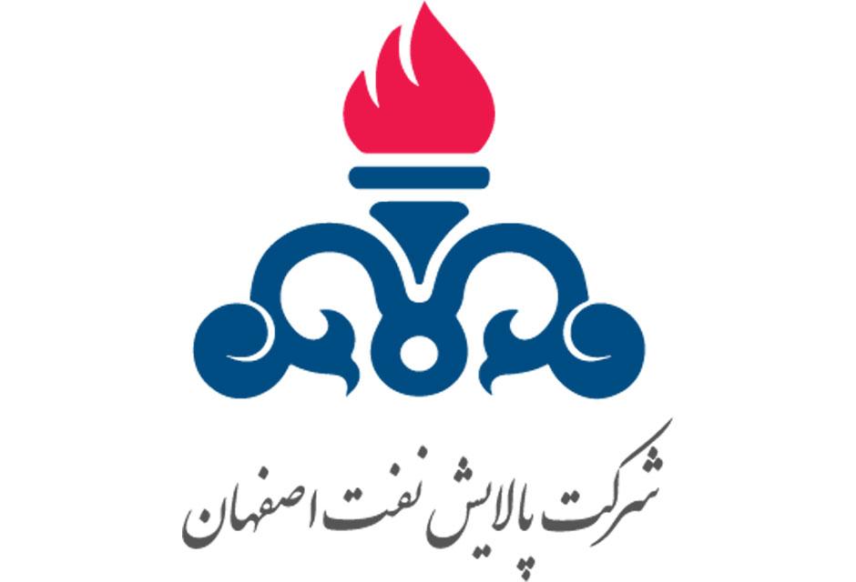 احداث تصفيه خانه پساب شهري در شركت پالايش نفت اصفهان
