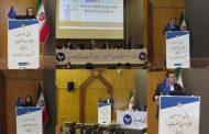 بیمه زندگی خاورمیانه میزبان همایش سراسری گارگزاران صنعت بیمه
