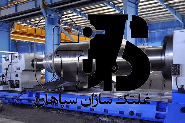 افزایش ۲۳۱درصدی سود شرکت فسازان طی یک سال
