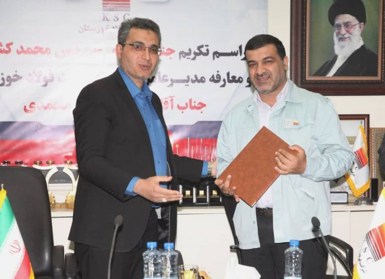 برگزاری آیین معارفه مدیرعامل جدید فولاد خوزستان