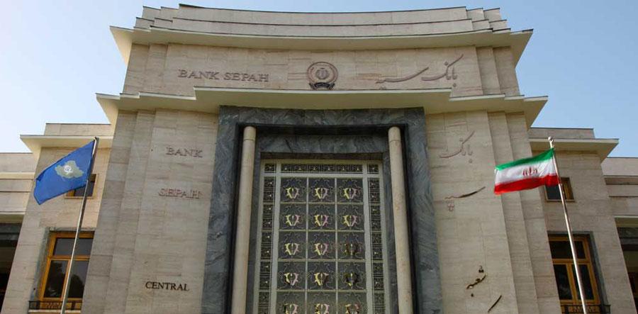 ادغام بانک مهر اقتصاد در بانک سپه