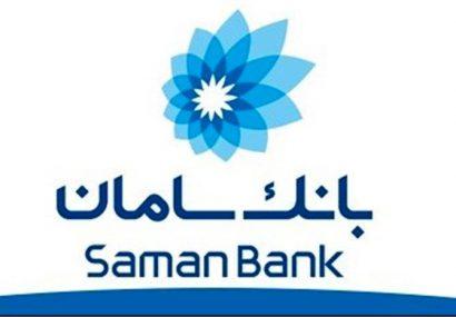 بانک سامان نسخه جدید موبایلت را عرضه کرد