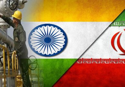 هند با وجود تحریم ها بر واردات نفت ایران تاکید دارد
