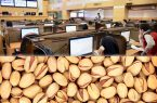 معاملات بدون ریسک و تضمین شده در بورس کالا
