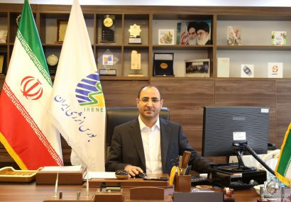 صندوق پروژه به مشارکت واقعی مردم در سرمایهگذاری کمک میکند/ شکلگیری نخستین صندوق پروژه ایران با نام «پرند مپنا»