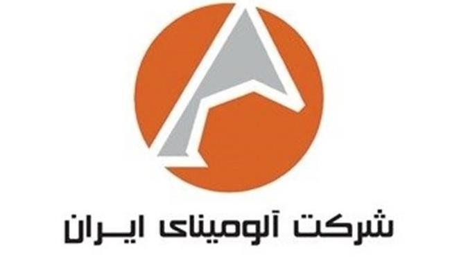 موفقیت آلومینا در جشنواره ملی انتشارات روابط عمومی ایران